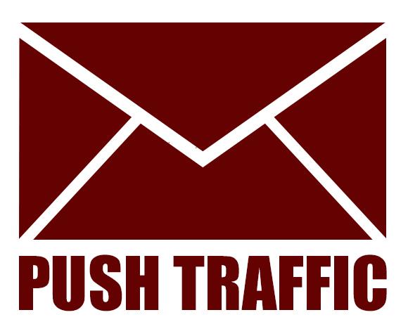 Пуш трафик - Push уведомления - рейтинг рекламных сетей